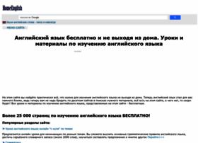 Homeenglish.ru thumbnail