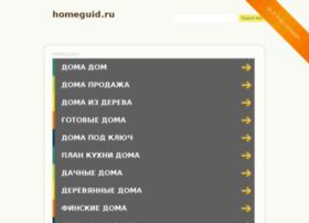 Homeguid.ru thumbnail