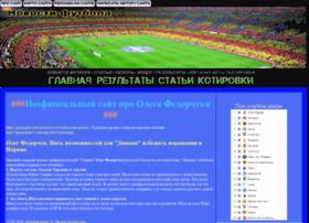 Homelerss.ru thumbnail