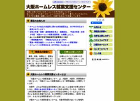 Homeless-shien.jp thumbnail