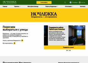 Homeless.ru thumbnail