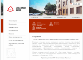 Homelife45.ru thumbnail