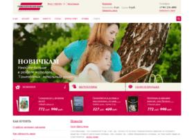 Homeobooks.ru thumbnail