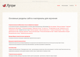 Homeoclass.ru thumbnail