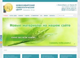 Homeopatia-nsk.ru thumbnail