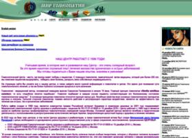 Homeopatica.ru thumbnail