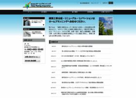 Homeplanning.ne.jp thumbnail