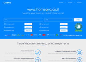Homepro.co.il thumbnail
