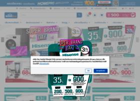 Homepro.co.th thumbnail