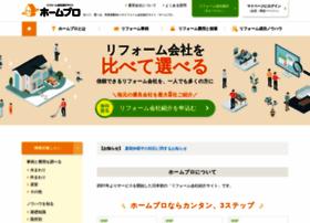 Homepro.jp thumbnail