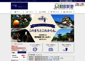 Homes-homes.jp thumbnail
