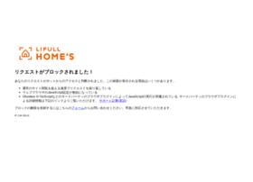 Homes.co.jp thumbnail