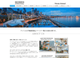 Homesi.co.jp thumbnail
