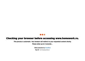 Homework.ru thumbnail