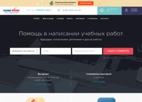 Homeworkpro.ru thumbnail