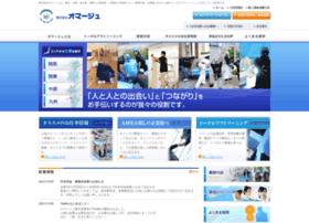 Hommage-osc.co.jp thumbnail