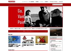Honda.co.jp thumbnail