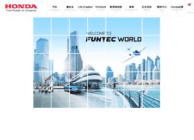 Honda.com.cn thumbnail