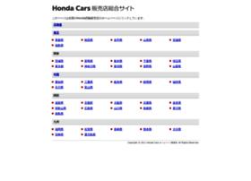 Hondacars.jp thumbnail