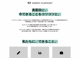 Honestelephant.jp thumbnail