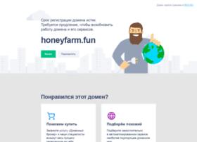 Honeyfarm.fun thumbnail