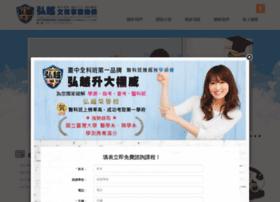Hong-yue.com.tw thumbnail
