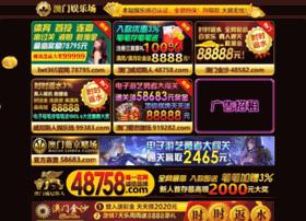 Hongdaonews.com thumbnail