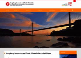 Hongkong.org thumbnail