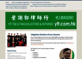 Hongkonglaws.com.hk thumbnail