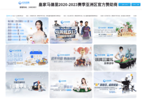 Hongmovie1.net thumbnail