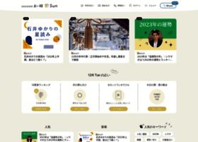 Honkaku-uranai.jp thumbnail