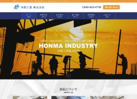 Honmaindustry.jp thumbnail