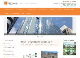 Honmokurtl.co.jp thumbnail