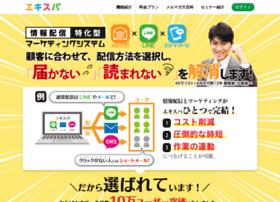 Hope-ex.jp thumbnail