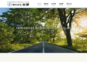 Hoppo-group.jp thumbnail