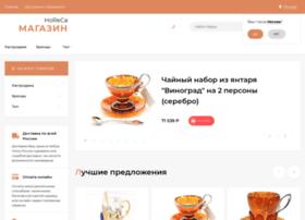 Horecamagazine.ru thumbnail