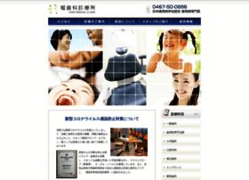 Hori-dental.jp thumbnail