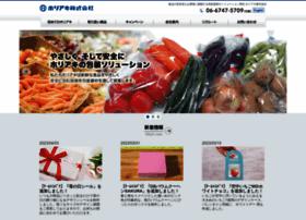 Horiaki.co.jp thumbnail