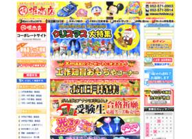 Horishoten.co.jp thumbnail