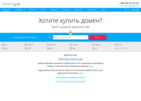 Horison.kiev.ua thumbnail