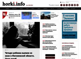 Horki.info thumbnail
