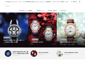 Horlogerie.jp thumbnail