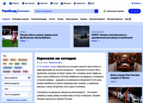 Horoscopes.rambler.ru thumbnail