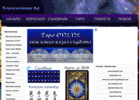 Horoscopite.bg thumbnail