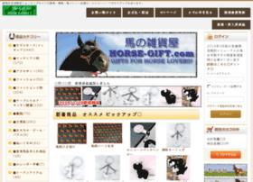 Horse-gift.com thumbnail