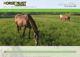 Horse-trust-hokkaido.org thumbnail
