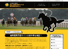 Horserace-dream.net thumbnail