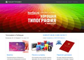 Hortip.ru thumbnail
