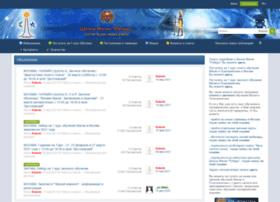 Horustemple.ru thumbnail