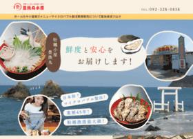 Horyoumarusuisan.jp thumbnail